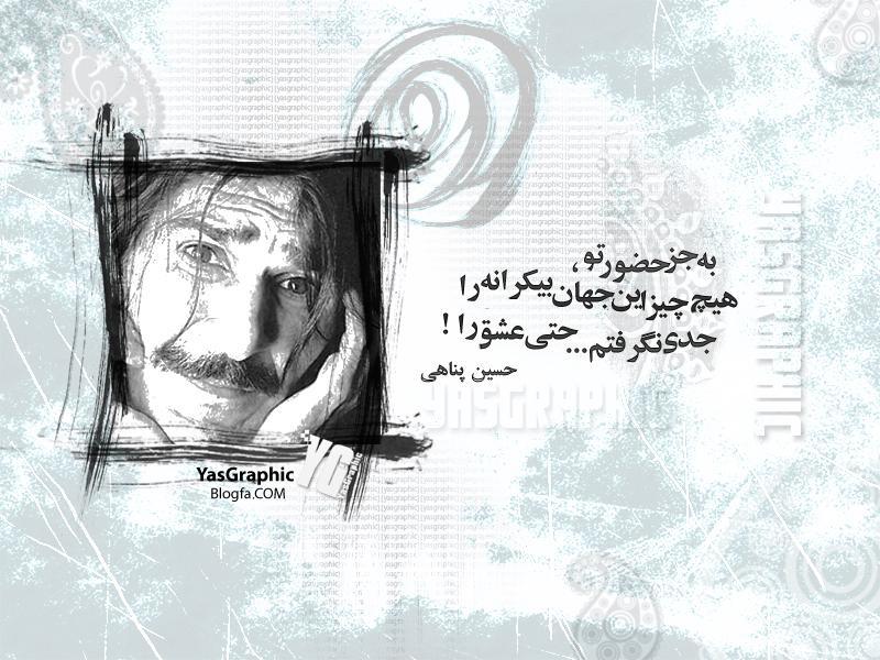 http://yasgraphic2009.persiangig.com/image/panahi%201.JPG
